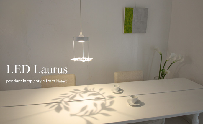 Di classe led laurus pendant lamp led di classe led mozeypictures Gallery