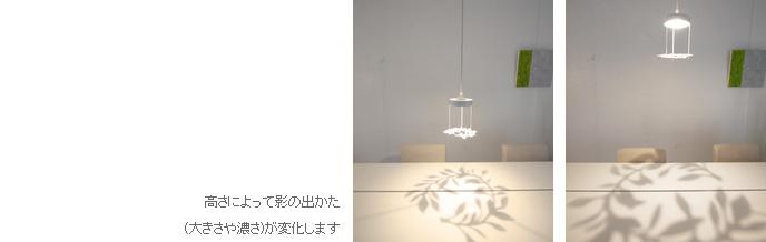 ディ・クラッセ DI CLASSE LED ラウラス ペンダントランプ