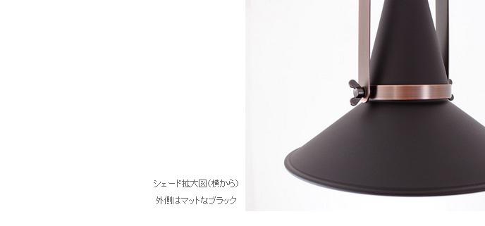 Studio d Pendant Lamp Studio d Pendant Lamp